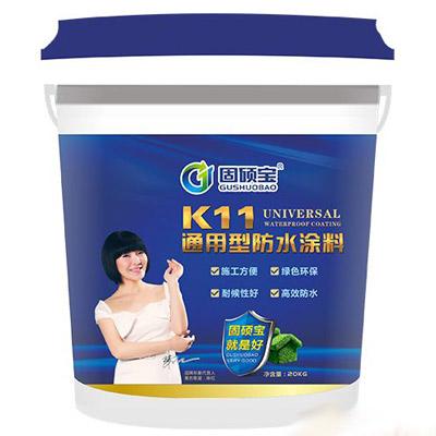 点击查看K11通用型防水详细说明