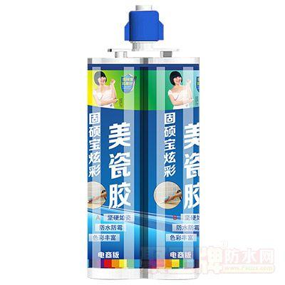 炫彩美瓷胶(蓝管)
