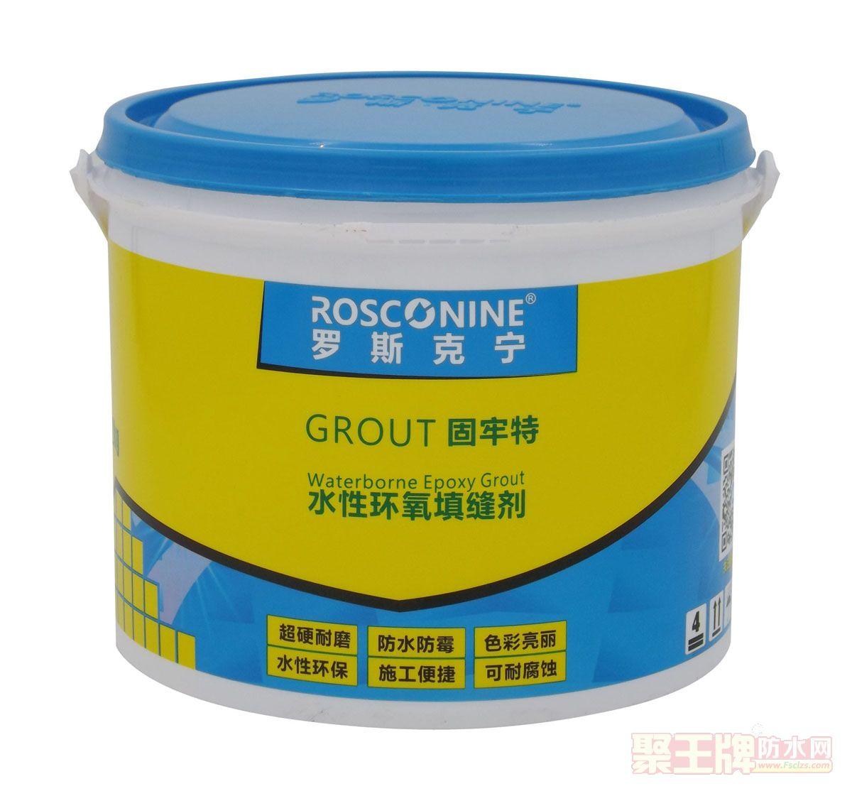 水性环氧填缝剂