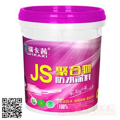 RKX-105JS聚合物水泥基防水涂料详细说明