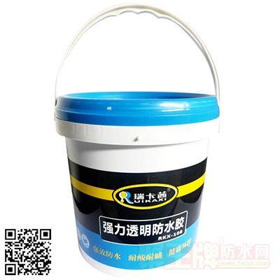 强力透明防水胶
