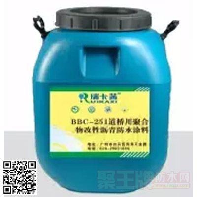 RKX-503BBC-521道桥用聚合物改性沥青防水涂料详细说明