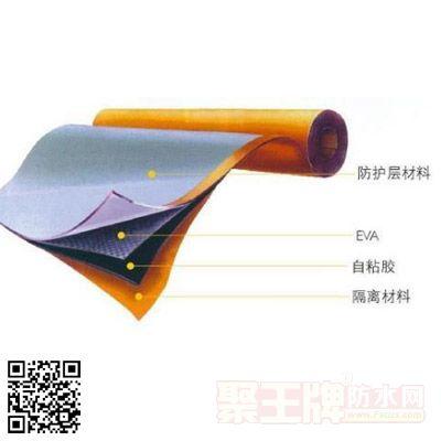 RKX-304高分子EVA复合自粘防水卷材