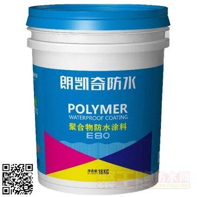 E60聚合物防水浆料