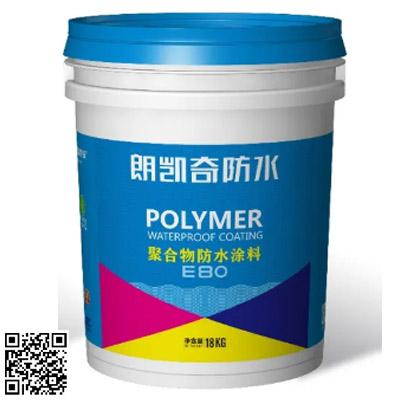 朗凯奇E80聚合物防水涂料