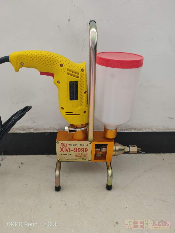 9999型高压单液注浆机