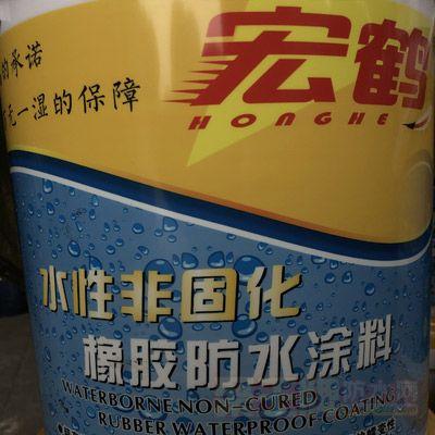 点击查看水性非固化橡胶防水涂料详细说明