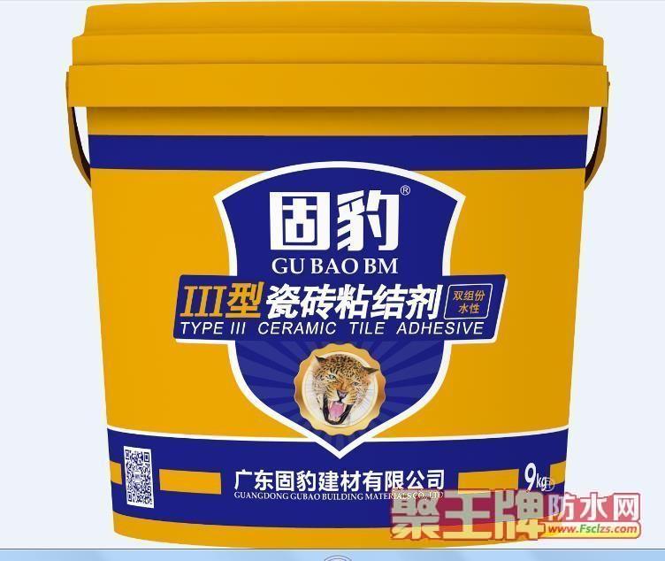 点击查看固豹三型瓷砖粘结剂双组份9kg详细说明