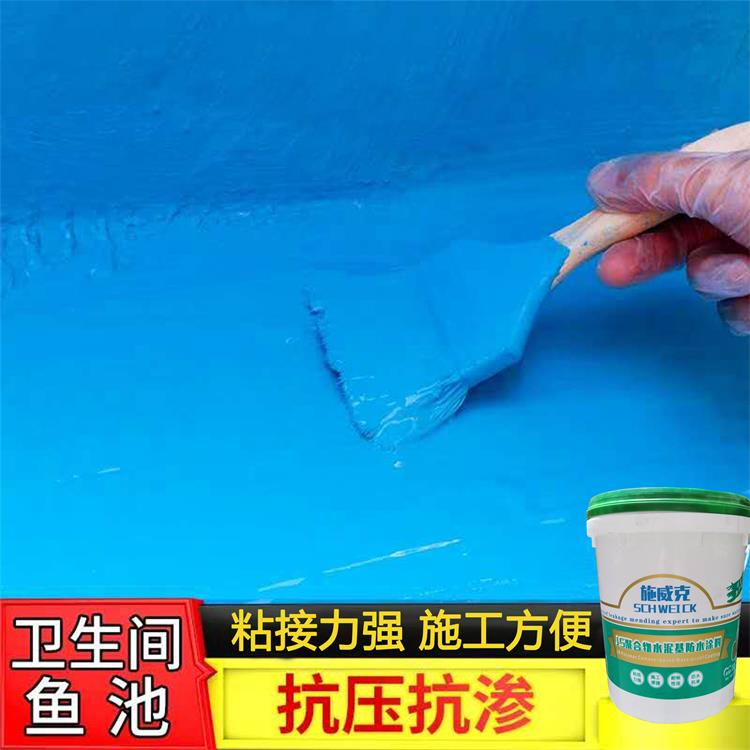 js水泥基防水涂料卫生间屋顶楼面防水涂料 产品图片