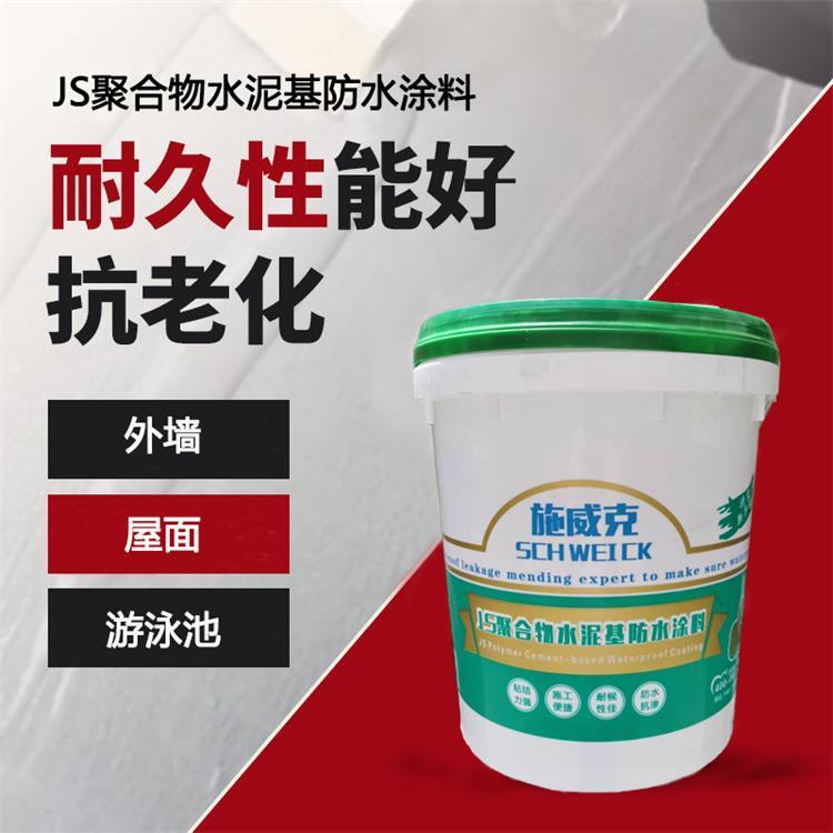 点击查看JS聚合物水泥基防水涂料卫生间厨房防水详细说明