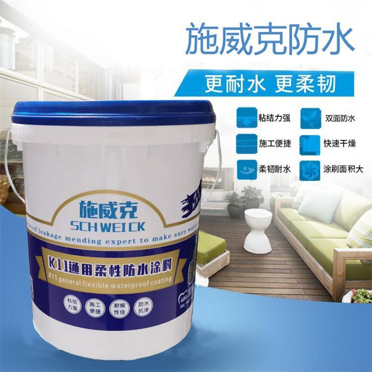 K11通用柔性防水涂料产品包装