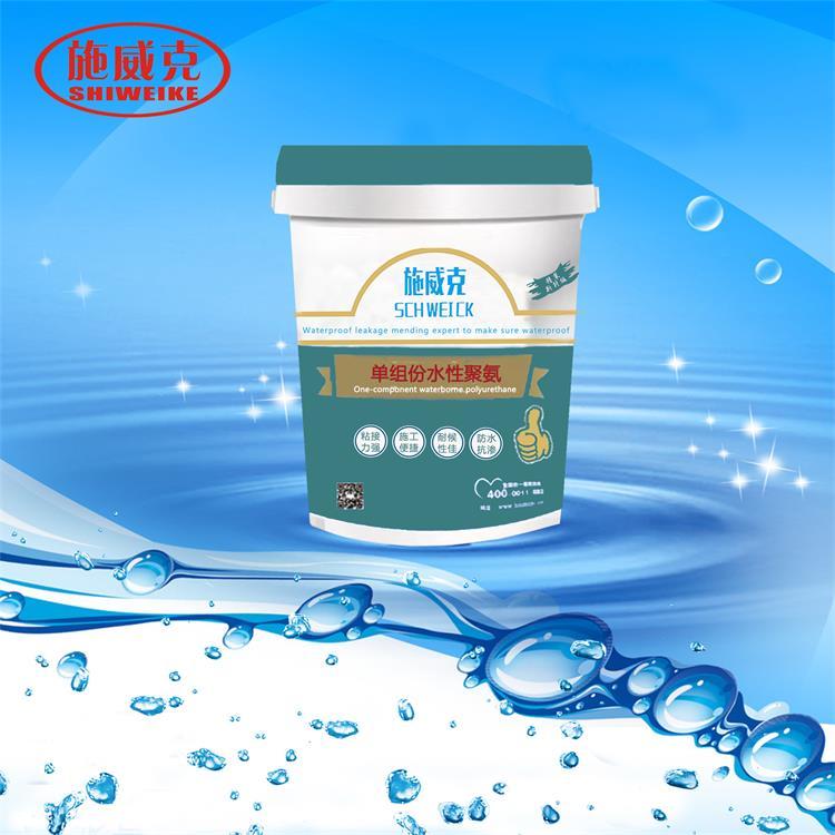 点击查看单组份水性聚氨酯防水涂料详细说明
