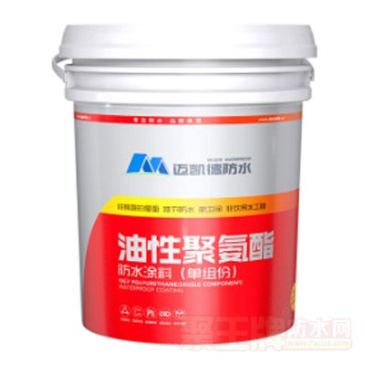点击查看油性聚氨酯防水涂料详细说明