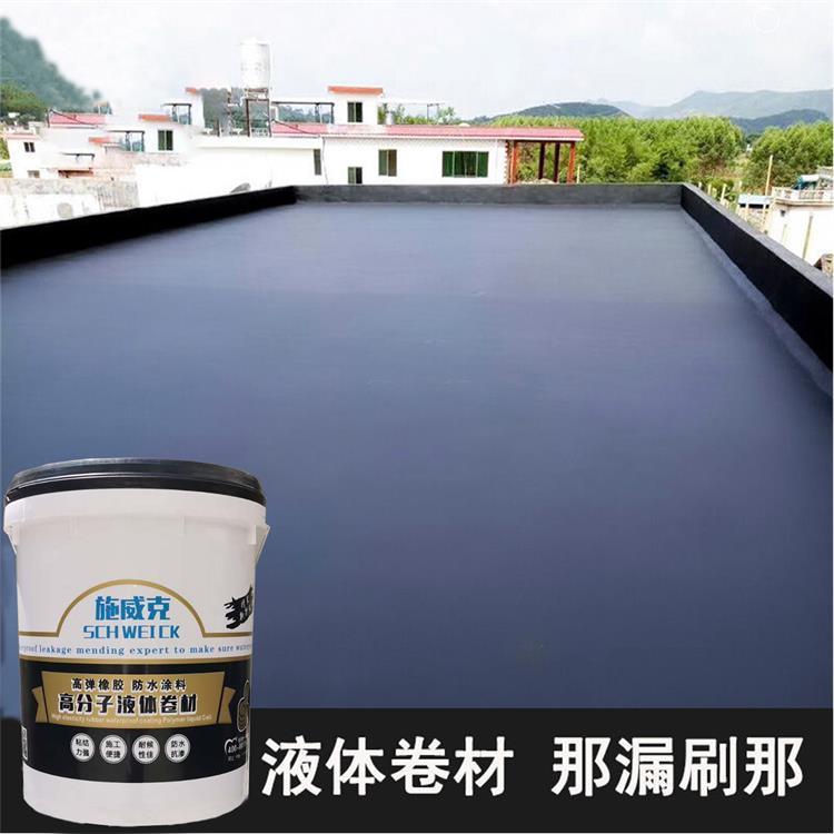 点击查看运城市液体卷材屋顶楼面防水补漏材料详细说明