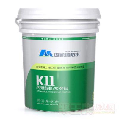 点击查看K11丙烯酸防水涂料详细说明