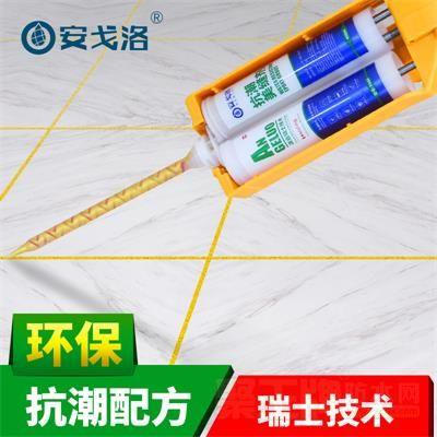 瓷砖地砖专用勾缝填缝真瓷胶家用防水防霉胶品牌十大美缝剂