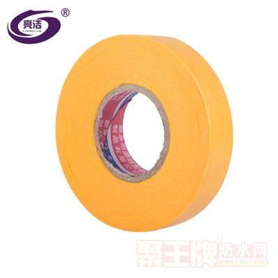 优质和纸美纹纸 遮掩胶带 美缝剂 油漆工分色纸胶带