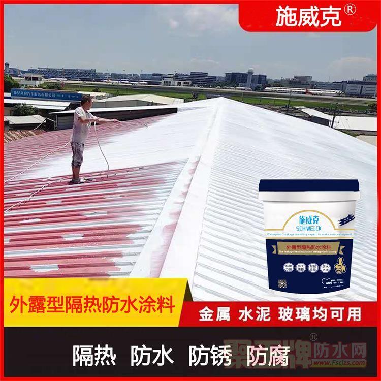 厂房顶楼房降温防水材料外墙屋顶隔热涂料 产品图片