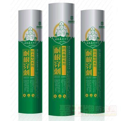SBS改性沥青化学耐根穿刺防水卷材 产品图片