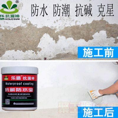室内墙面墙根起碱起皮脱落防潮防霉补墙材料除碱抗碱隔离封闭涂料