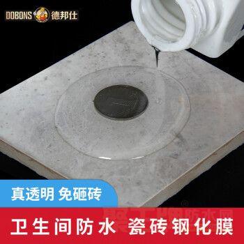 德邦仕防水涂料卫生间免砸砖透明防水胶浴室淋浴房厕所家用补漏防水材料