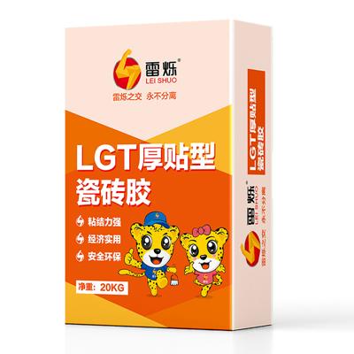 LGT厚贴型瓷砖胶