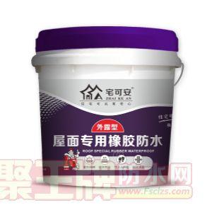 屋面专用橡胶防水(外露型)