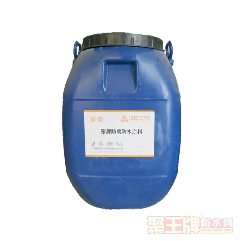 聚脲防水涂料污水处理池防腐防水耐磨