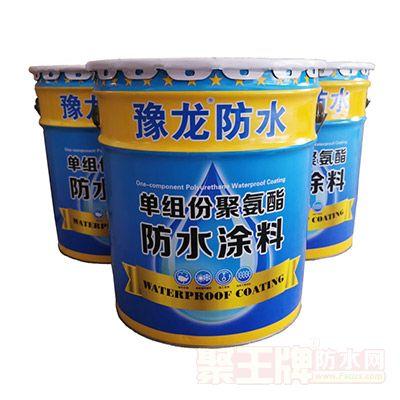 点击查看聚合物乳液建筑防水涂料详细说明