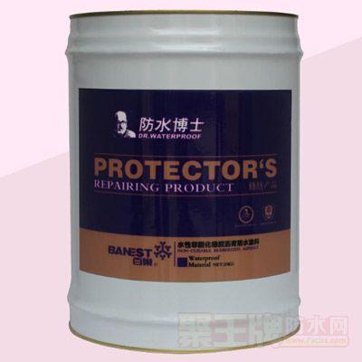 水性非固化橡胶沥青防水涂料详细说明