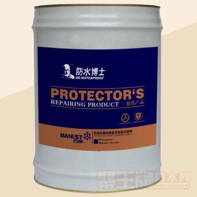 热熔非固化橡胶沥青防水涂料详细说明