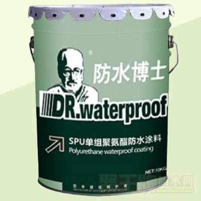 点击查看SPU单组聚氨酯防水涂料详细说明
