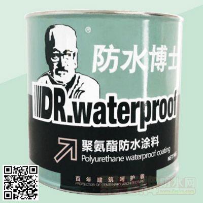 点击查看聚氨酯防水涂料详细说明