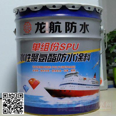 点击查看水性聚氨酯SPU详细说明