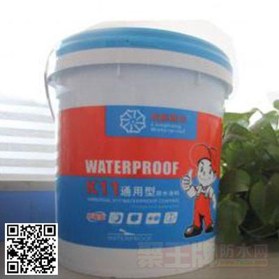 点击查看聚合物改性水泥基防水材料K11详细说明