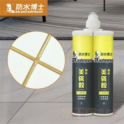 美缝剂防水防霉施工工具家用美缝填勾缝填瓷砖地砖缝剂胶美瓷胶