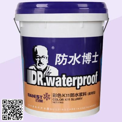 点击查看彩色K11防水浆料(通用型)详细说明