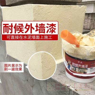 外墙漆防水防晒耐久油漆室外用自刷户外阳台灰色黄白彩色外墙涂料