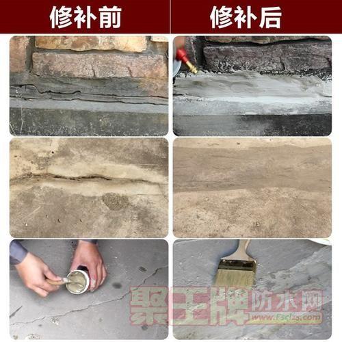 山东工厂 堵漏灵 维修堵漏材料