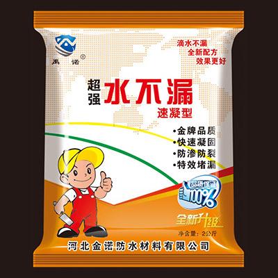 水不漏 黄袋产品包装图片