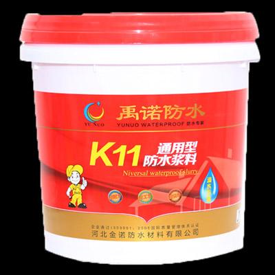 K11通用型防水浆料红中桶产品包装图片