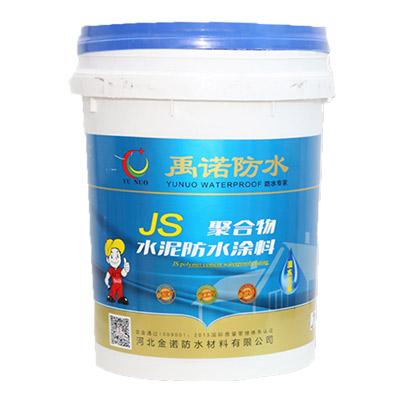 点击查看JS聚合物水泥防水涂料详细说明