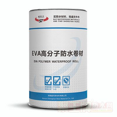 EVA高分子防水卷材产品包装图片