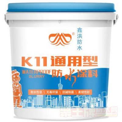K11通用型防水涂料详细说明