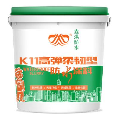 K11 高弹柔韧型防水涂料