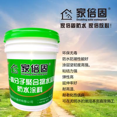 家倍固JS-高分子聚合物水泥基防水涂料