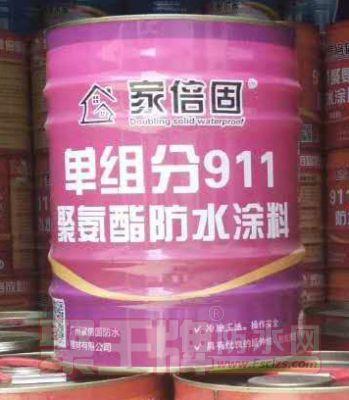 911聚氨酯单组份沥青防水