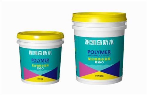 朗凯奇E60聚合物防水浆料