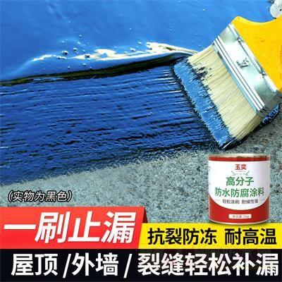 屋顶防水补漏材料聚氨酯楼顶裂缝喷剂房顶沥青堵漏王放水涂料胶水
