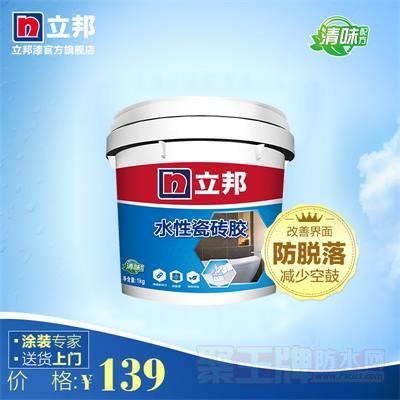 水性瓷砖胶强力粘合剂瓷砖粘接剂胶 减少空鼓脱落